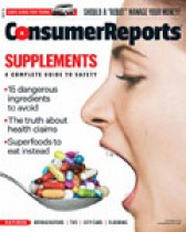 Consumer Reports Magazine $19.99 for 1 Year