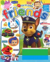 PRESCHOOL FRIENDS MAGAZINE  $13.99 for one year